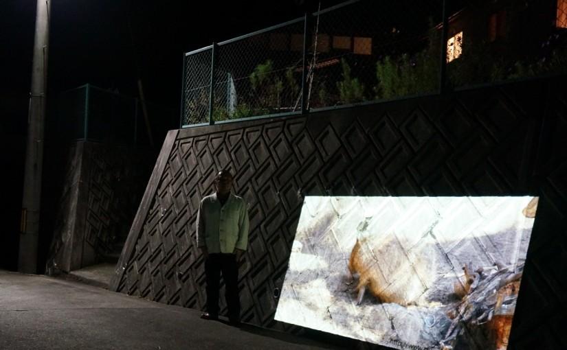 プロジェクター型デジタルサイネージ「スペースプレーヤー(SpacePlayer)」を屋外で使ってみました。